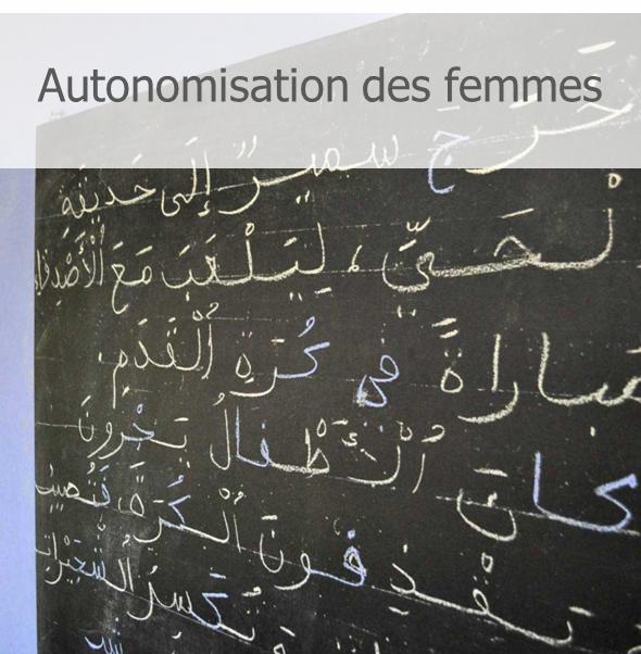 L'autonomisation des femmes