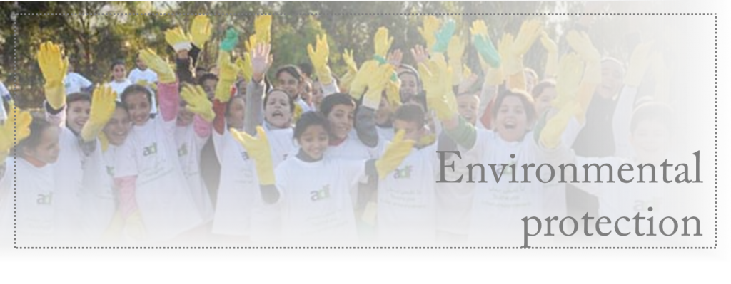 Environnement EN